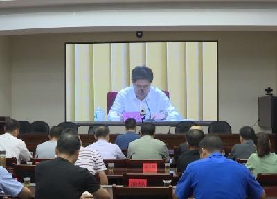 全省召开稳定生猪生产保障市场供应电视电话会