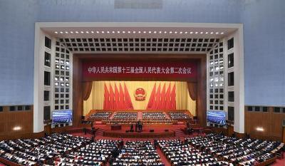 直播|十三届全国人大二次会议开幕