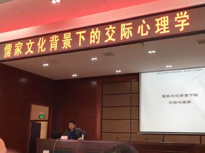"""沙洋人社举办""""纪念五四运动100周年""""演讲比赛"""