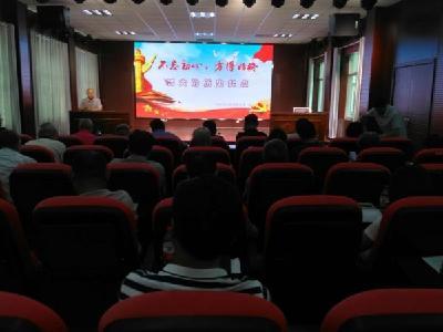 沙洋县委老干部局组织学习英雄张富清同志先进事迹