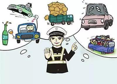 沙洋县对货运客运司机进行安全行车培训