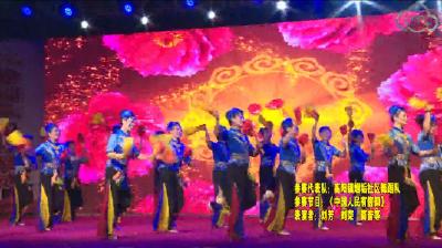 沙洋县社会主义核心价值观广场舞大赛(高阳镇烟垢社区舞蹈队)