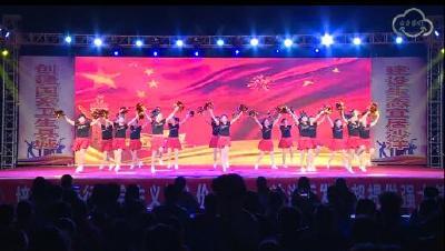 沙洋县社会主义核心价值观广场舞大赛(十里铺镇李河村舞蹈队)