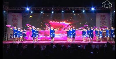 沙洋县社会主义核心价值观广场舞大赛(五里铺镇金梦园舞蹈队)