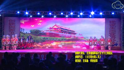 沙洋县社会主义核心价值观广场舞大赛(五里铺镇草场社区十月红舞蹈队)