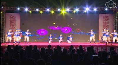 沙洋县社会主义核心价值观广场舞大赛(毛李镇凤灵社区舞蹈队)