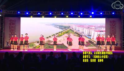 沙洋县社会主义核心价值观广场舞大赛(后港镇长湖健身舞蹈队)