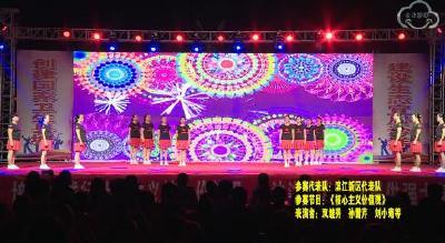 沙洋县社会主义核心价值观广场舞大赛(滨江新区代表队)