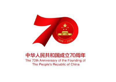 海外华侨华人多种形式庆祝新中国成立