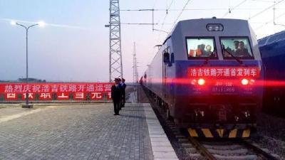 重磅!途经沙洋的浩吉铁路今日开通运营