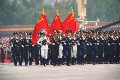 沙洋县干部群众收听收看庆祝中华人民共和国成立70周年大会