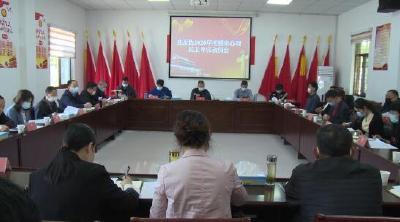 县政协2020年度提案办理民主评议动员会召开