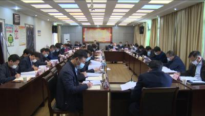 刘克雄主持县委理论学习中心组2020年第3次集中学习