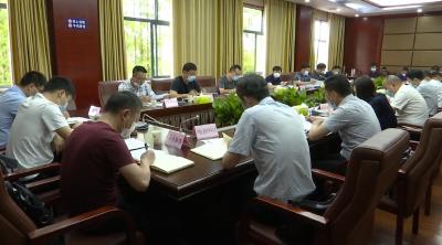 2019年县域经济考核督办会议召开