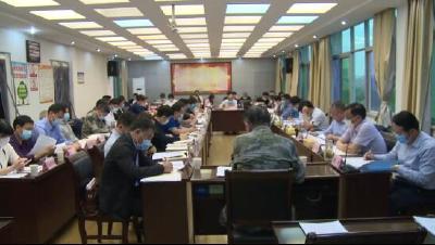 刘克雄主持县委理论学习中心组2020年第四次集中学习