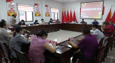 县政协组织开展提案办理调研座谈活动
