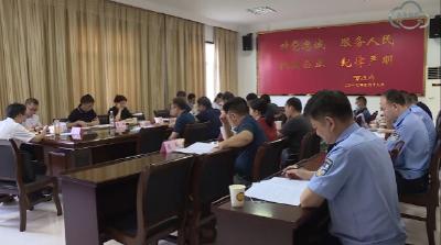 吴道新带队视察县公安局承办提案办理情况