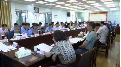 全县扶贫领导小组联席会议召开