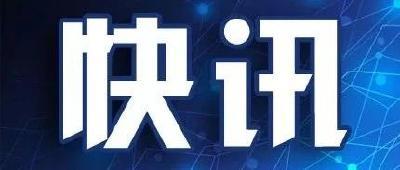 国务院批复同意!武汉入选国家级试点