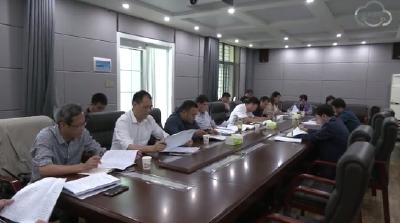全县三季度经济运行调度会议召开