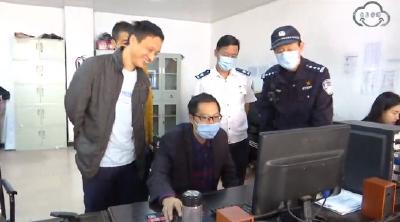 """我县开展打击网络侵权盗版""""剑网2020""""集中行动"""