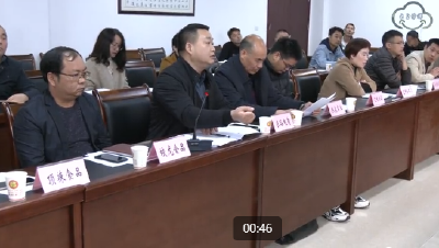 全县农产品电商企业座谈会召开