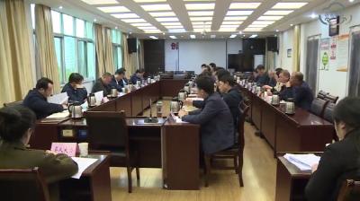 刘克雄主持县委理论学习中心组2020年第18次集中学习