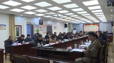 刘克雄主持县委理论学习中心组2020年第21次集中学习