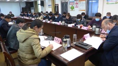 V视丨刘克雄主持县委理论学习中心组2021年第2次集中学习