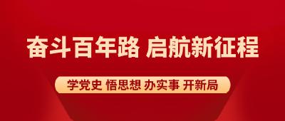 """张富清事迹成党史学习""""活教材"""""""