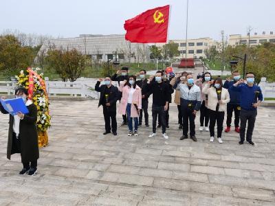 沙洋县公共检验检测中心:学党史 祭英烈 传承精神 汲取力量
