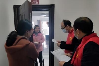 沙洋县检察院:摸排走访疫苗接种
