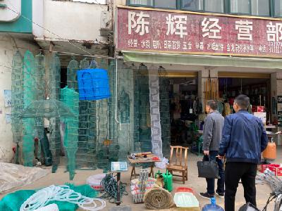沙洋县市场监督管理局开展长江流域禁捕退捕督查工作