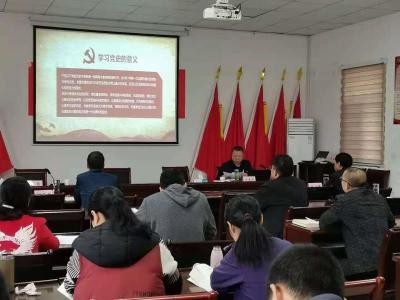 吴道新开讲县政协党史学习教育第一堂专题党课