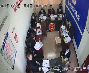 """【政法队伍教育整顿进行时】部门协作 助力庭审""""零距离"""""""