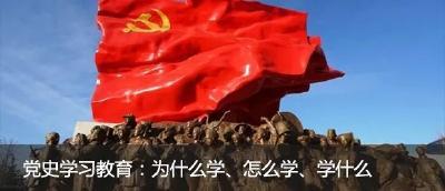【党史知识】国庆节,天安门广场为什么要摆放孙中山画像?