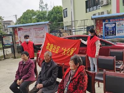 沙洋县委政研室践学党史学习教育