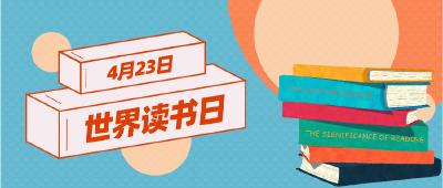 官垱镇中心幼儿园:幸福生活感党恩 书香润心伴成长