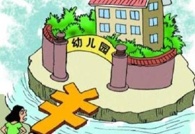 郭家坝镇首位享受保教费补助二孩入学