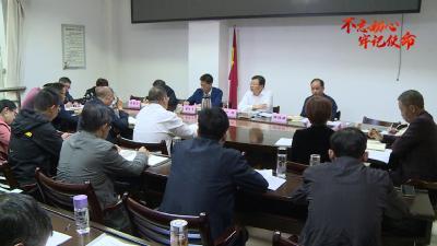 V视丨卢辉:以高质量党建引领推动经济高质量发展