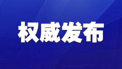 秭归县2020年茅坪城区义务教育学校划片招生公告