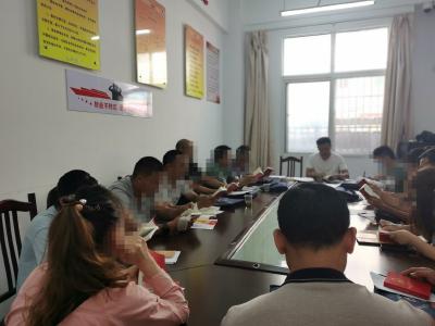 杨林桥镇社区矫正对象集中学习《民法典》