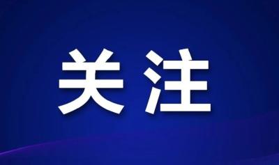 17.5亿!秭归县茅坪河流域综合治理工程稳步推进