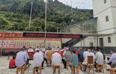 水田坝乡:志愿服务进基层 科普走入福利院