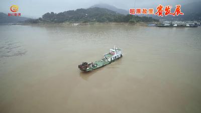 严控船舶污染 共守碧水蓝天