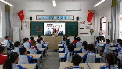 """秭归县第一实验小学开展""""九一八""""主题队课活动"""