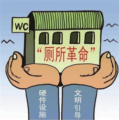 清河管理区多措并举推进厕所革命