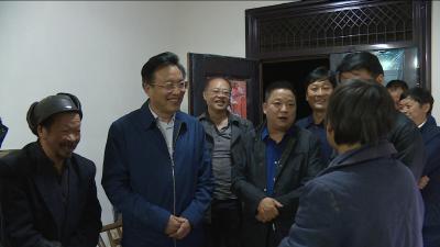 """南漳新闻丨王鹏""""两天一夜""""访民情   调研精准脱贫工作"""