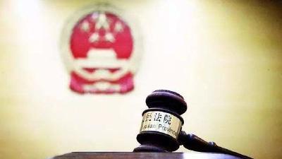 县法院以强制措施促执行