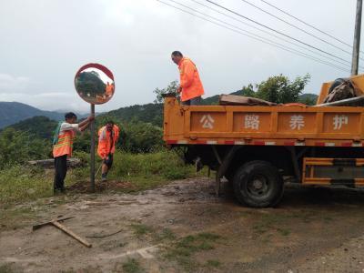 县农路局迅速部署农村公路地质灾害防御工作